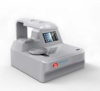 微生物接種儀